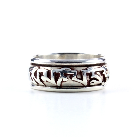 Engraved Silver Spinning Om Ring