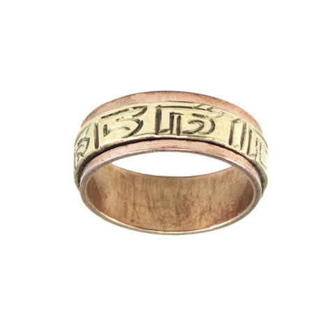 Engraved Copper Spinning Mantra Ring