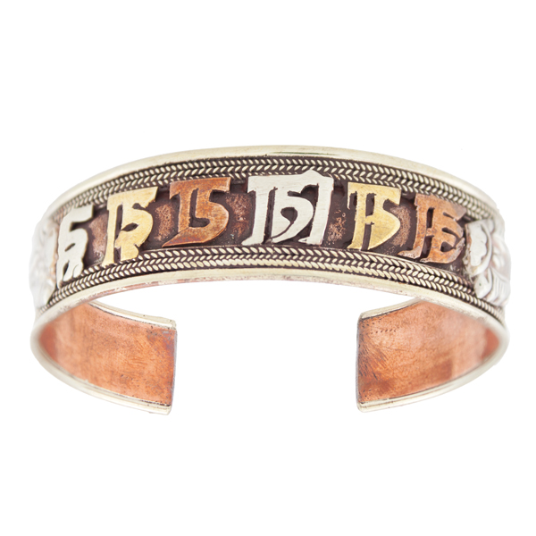 Energy Copper Cuff Bracelet - Healing Chant